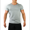 Mens Tapered Fit Stretch Tshirt Fitness