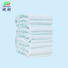 Disposable Free Sample Single Tape Organic Adult Diapers Covers