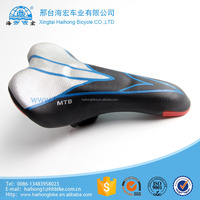 best sell grey mtb saddle with superior quality/colored bike saddles/used mountain bikes