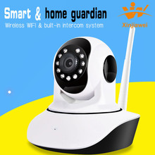 New products looking for distributor H.264 IR-CUT Waterproof IP Camera WiFi,P2P Easy Use