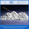 Chinese portland cement with reasonable price