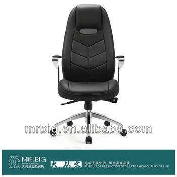 Black office manager chair MR3007A