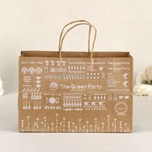 packaging shopping gift large paper bags wholesale