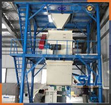 SINCOLA Building Material Machinery stone mortar dry mortar production line dry mortar production line
