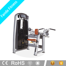 Back Exercise Machine / Back Muscle Exercise Equipment / Upper Back