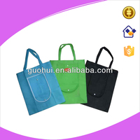 Promotional foldable nonwoven shopping bags with metal button,Many colors can be choosen non woven foldable tote bag