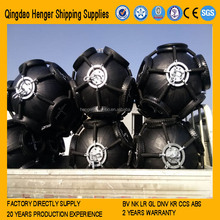 Marine Boat Rubber Pneumatic Fender For Ship