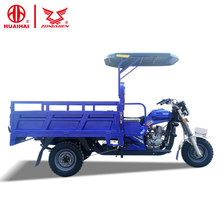150CC motorized powered three wheel wholesale china cargo motorcycle tricycle