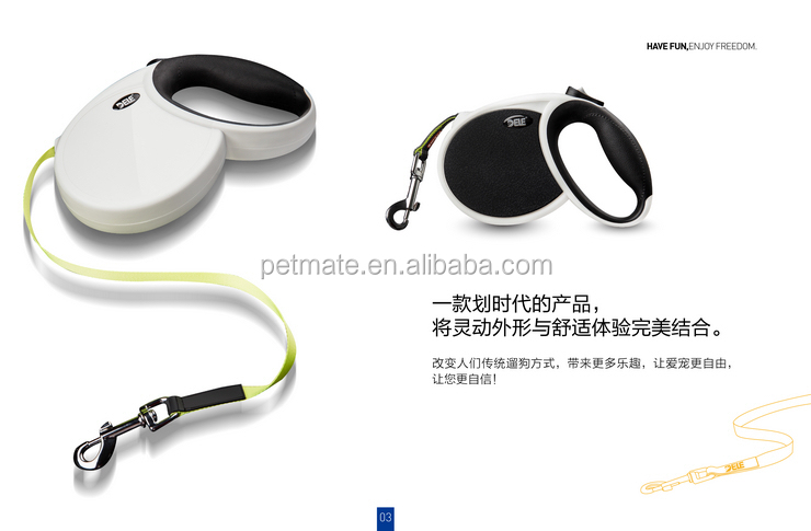 High class pet product dog retractable leash