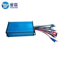 High quality intelligent brushless motor controller