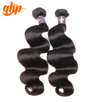 Ali queen hair products wholesale Grade 7A unprocessed Brazilian virgin hair body wave