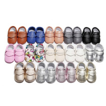 Baby hard sole walking shoes toddler shoes rubber sole PU baby moccasins