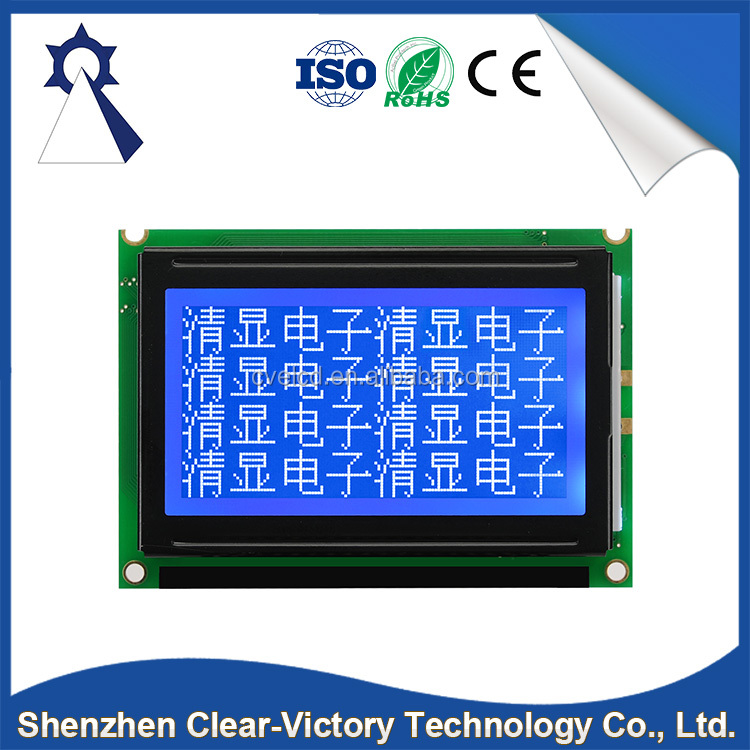 My alibaba wholesale lcd12864 lcd display module novelty products chinese