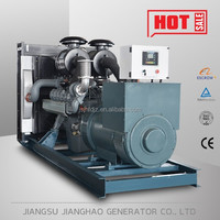 640kw China engine V MAN diesel generator with Hengsheng alternator price