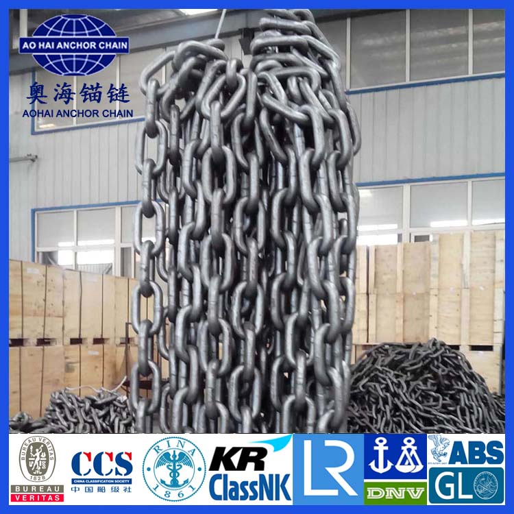Open link anchor chain provide by Chinese biggest <strong>manufacturer</strong>