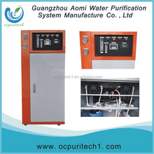70L Per Hour Two RO Pass Water Treatment System