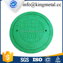 Perennial export dubai colored round concrete sewer cover