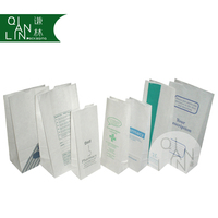 Superior Quality Block Bottom Paper Bags Clean Pharmacy Paper Bags