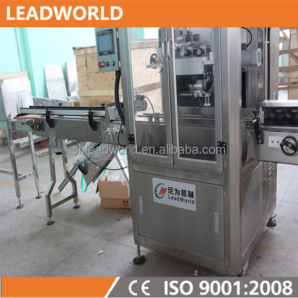 CUP Shrink Labeling Machine/equipment
