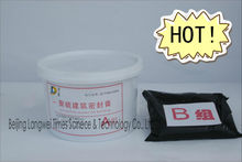 Two Component Polysulfide Sealant with primer