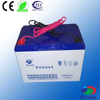 12v 70ah ups battery VRLA battery for street light system
