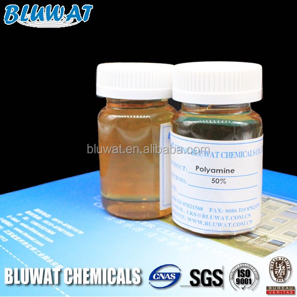 Polyamine paper chemical Liquid Polyamine Adsorbent for air source heat pump water heater
