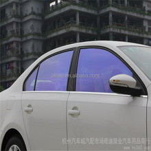 New design interior UV block heat insulation removable window glass protective color change 3m chameleon car film