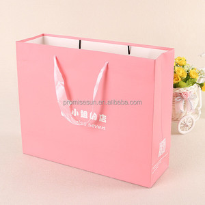 Matte Laminated Customized Your Personal Logo Pink Paper Gift Bags With Rope Handle