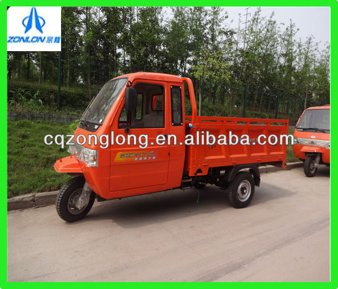 China adults 300cc three wheel cargo motorcycles prices