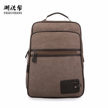 Unisex waxed retro backpack canvas laptop bag business rucksack