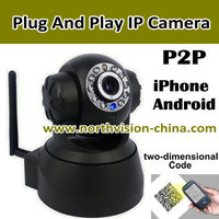 Day& Night wireless ip security camera with motion detection