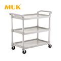 MUK hotel restaurant kitchen dishes collecting multifunction trolley in sales promotions