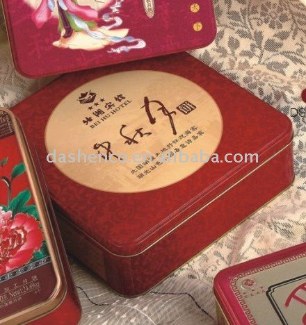 Square biscuit tin promotional gift package