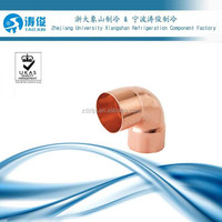 90 Degree Copper Pipe Elbow