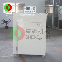 suitable for food factory use white onion mince dehydrator hg-420l