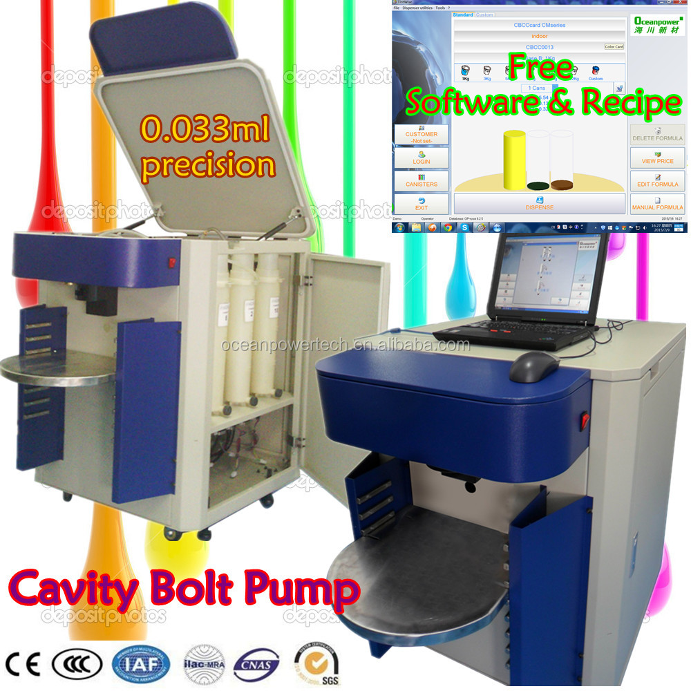 Automatic paint mixing machine / computerized color tinting equipment / auto colorant dispenser for aqueous paste
