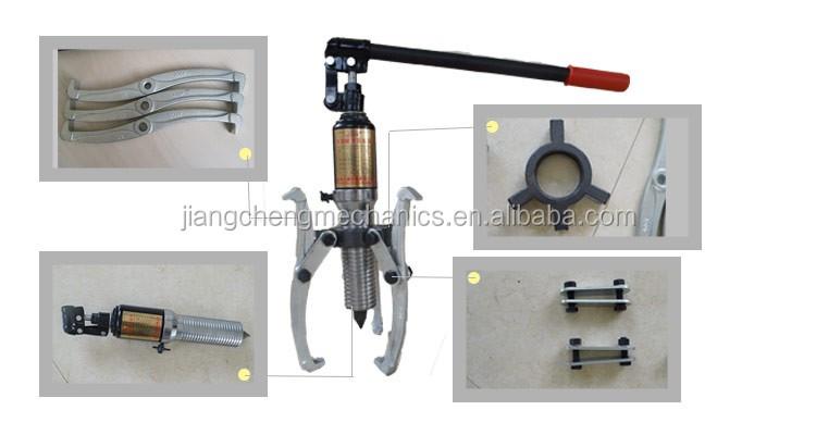 Hydraulic Bearing Puller Mini Project : High quality bearing puller kit mini gear pneumatic