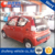 Smart egypt electric baby dc motor electric car