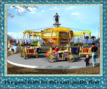 Direct manufacturer with 10 years history amusement entertainment rides modern times