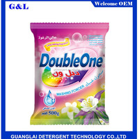 Detergent Cleaning Type Washing Powder Apparel