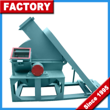 Farm Machinery Used Small Wood Chipper Machine/Wood Chipper