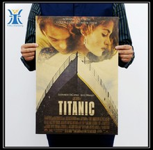 Yiwu 2015 New Arrived custom made printing recycle unique elegant movie poster design