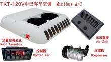 12V and 24V Roof Mounted Mini Van Air Conditioner / Conditioning Unit Rooftop for Sprinter TKT-120V