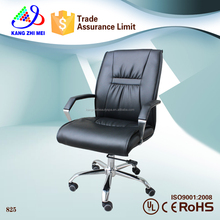 new car seat office chair importers