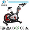 Indoor Fitness Equipment Mini Trainer Exercise Bike Of Arms & Legs