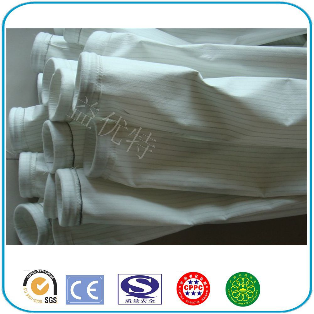 Polyester antistatic filter bag dust collector bag