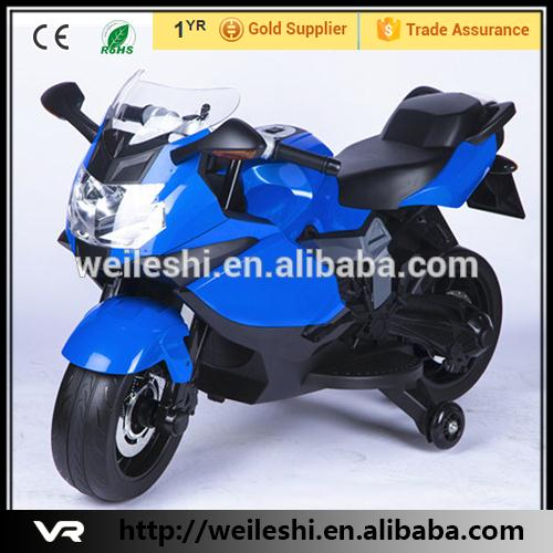 Plastic cheap kids pedal motorbike to ride on for wholesales