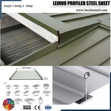 Aluminum Standing Seam Roof Sheet high quality best water proof manufacture in china
