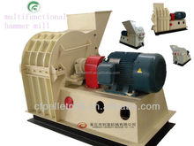 High efficiency rice husk grind machine / peanut shell crusher for sale