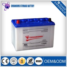 global 12v 80ah dry charged car battery